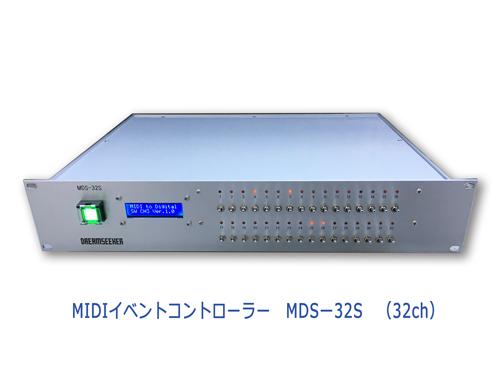 umb04e